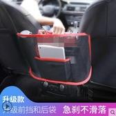 車載夾縫收納盒車用多功能