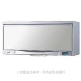 【南紡購物中心】林內【RKD-192SL(Y)】懸掛式臭氧銀色90公分烘碗機