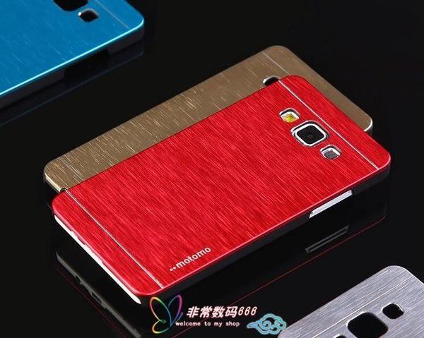 【SZ】j7手機殼 MOTOMO 雙色太空金屬鋁合金 三星 j5手機殼 samsung galaxy j7手機殼 j5 a7 a5手機殼