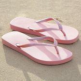 聖誕好物85折 純色防滑人字拖女士拖鞋女夏季休閒平底夾腳平跟沙灘