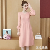洋裝 新款大碼女裝毛衣裙時尚V領寬鬆顯瘦中長款針織純色連身裙 XN8141『黑色妹妹』