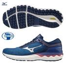 MIZUNO WAVE SKYRISE 男鞋 慢跑 3E寬楦 XPOP輕量 高回彈 耐磨 藍【運動世界】J1GC202355