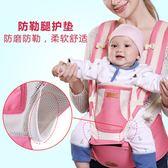 嬰兒背帶腰凳多功能前抱式四季通用寶寶腰帶櫈托小孩坐登抱娃神器