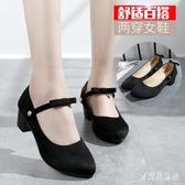 新款淺口ol鞋女鞋粗跟時尚兩穿黑色職業鞋氣質百搭工作鞋單鞋 CJ3807『寶貝兒童裝』