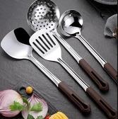 烹飪鏟勺  304不銹鋼鍋鏟勺子套裝廚具全套家用勺炒菜鏟子廚房鏟勺漏勺湯勺【快速出貨】
