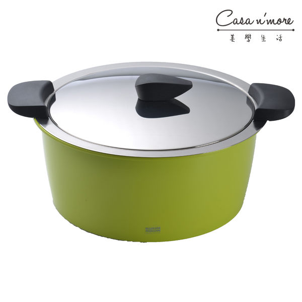 Kuhn Rikon HOTPAN 休閒鍋 湯鍋 悶燒鍋 4.5L綠色