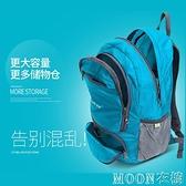 皮膚包防水雙肩男超輕可折疊旅行戶外背包便攜大容登山學生書包女 快速出貨