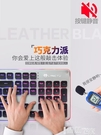 狼途鍵盤有線游戲無聲靜音機械手感cf電競usb臺式電腦筆記本外接巧克力網紅網吧背光吃雞 智慧 LX