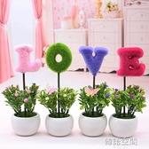 love仿真植物小盆栽創意家居擺設客廳書桌電視柜迷你裝飾假花擺件