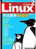 二手書博民逛書店《Fedora Core 2 Linux架站實務DVD版》 R2