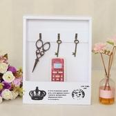 鑰匙箱 桌面放鑰匙收納盒門口玄關墻壁掛式 萬寶屋
