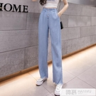 天絲牛仔褲女春秋薄款2021年新款直筒寬鬆高腰超薄九分冰絲寬管褲 4.4超級品牌日