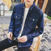 秋季新款韓版潮流大碼寬鬆純色長袖薄牛仔襯衫男外套 YX4765『小美日記』