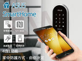 DL101 華碩電子鎖 ASUS觸控式密碼鎖 手機+密碼+鑰匙+NFC解鎖 遠端解鎖 感應鎖智能鎖 輔助鎖