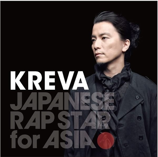 KREVA JAPANESE RAP STAR for ASIA CD  (購潮8)