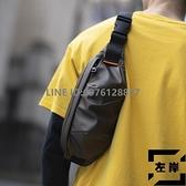 男士腰包小型輕便側背斜挎包男潮牌胸包日系手機背包【左岸男裝】