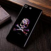 Sony Xperia M5 E5653 手機殼 硬殼 黑暗骷髏