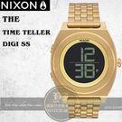 NIXON 實體店TIME TELLER DIGI復刻時計電子腕錶A948-502公司貨/潮流/大錶徑/極限運動/禮物