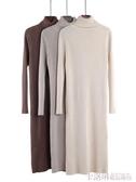 2020秋冬新款修身顯瘦高領針織連身裙女時尚中長款螺紋直筒針織裙 新年慶