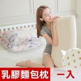 【米夢家居】夢想家園系列-馬來西亞純天然麵包造型乳膠枕-白日夢(一入)