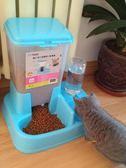 貓咪用品貓碗雙碗自動飲水狗碗自動餵食器寵物用品貓盆食盆貓食盆