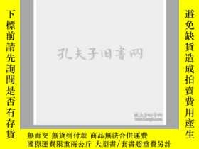 二手書博民逛書店罕見中國公益組織助力青年創業現狀分析報告Y26152 - 年鑑社