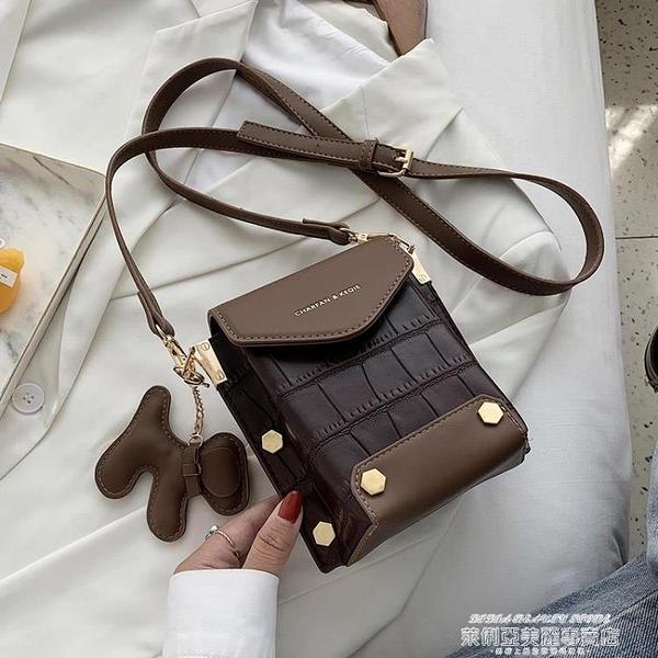 手機包ins復古小包包女流行新款潮時尚鱷魚紋斜背包百搭側背手機包 新品