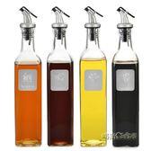 防漏加厚玻璃油醋醬香油瓶調味料瓶大中小號油壺家用套裝創意油壺「時尚彩虹屋」