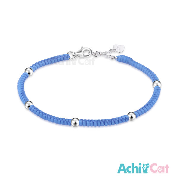 蠶絲蠟繩手鍊 AchiCat 925純銀 五福臨門 淺藍色