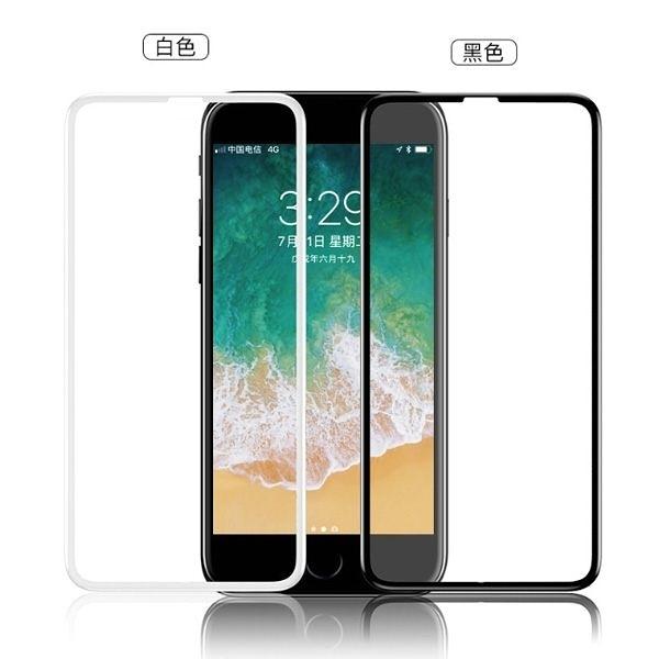 蘋果 iPhone12 Pro Max iPhone11 SE XS Mam XR iPhoneX i8 i7 Plus 滿版鋼化膜 玻璃貼 保護貼 滿版玻璃貼
