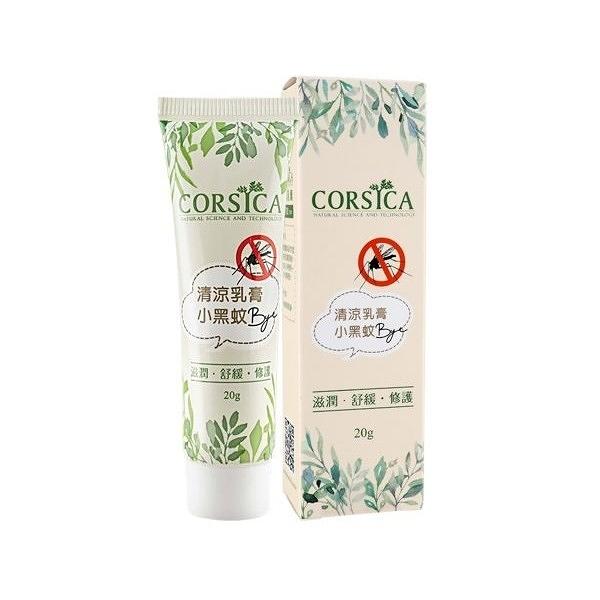CORSICA 科皙佳 小黑蚊清涼乳膏(20g)【小三美日】