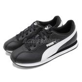 Puma 休閒鞋 Turin II 黑 白 皮革 基本款 黑白 運動鞋 男鞋 女鞋【PUMP306】 36696201