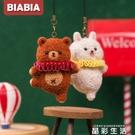 羊毛氈BIABIA羊毛氈戳戳樂diy材料包情侶手工禮物自制手辦芭蕾舞熊羊駝 晶彩 618大促