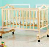 嬰兒床搖籃床嬰兒床實木寶寶床無漆嬰兒搖床bb床搖窩新生兒床zzy3225『伊人雅舍』TW