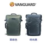 【聖影數位】VANGUARD 精嘉-VEO SELECT49 文藝時尚攝影包-雙色可選【公司貨】