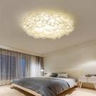 現代簡約客廳吊燈北歐新款輕奢餐廳吊燈大氣主臥室燈具(220V/50*20/@777-12154)