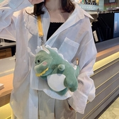 毛絨包包女新款日韓卡通萌少女小挎包可愛恐龍玩具背包素色包 新年禮物