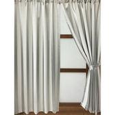 現代直條壓紋遮光窗簾寬290X高210cm