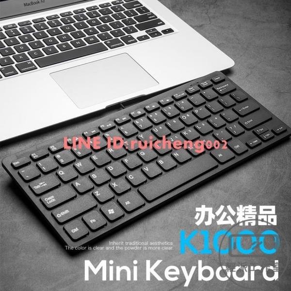筆電電腦外接有線鍵盤小型便攜外置辦公打字專用適戴爾【輕派工作室】