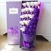 教師節生日禮物女生送老婆老師閨蜜創意特別浪漫玫瑰香皂花禮盒 安雅家居館
