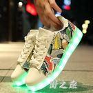大碼熒光鞋帶燈情侶燈鞋學生七彩發光鞋女防水夜光鞋男充電鬼步舞板鞋 qz1968【野之旅】