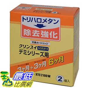 [東京直購] 三菱 XTC2100W (2入) 淨水器濾心 適用 BX762、CT753、CX751FT774、FX773、GX784、L711、LX713