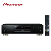 [Pioneer 先鋒]4K UHD 藍光播放機 UDP-LX500