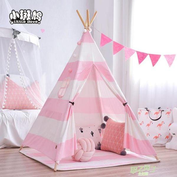 遊戲帳篷 兒童帳篷游戲屋孩子讀書角室內外玩具女孩彩色公主房xw全館免運