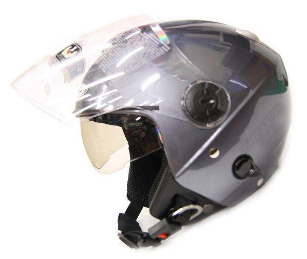 ZEUS 瑞獅安全帽,半罩安全帽,3/4帽,飛行帽,202FB,隱藏式墨片,素色,灰