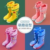 檸檬寶寶兒童雨鞋男童女童防滑水鞋雨靴中大小童幼兒園小孩防水靴 快速出貨