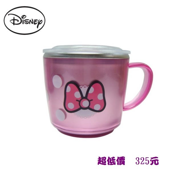 *美馨兒* 韓國 Lilfant 兒童防滑不鏽鋼水杯附蓋子(米妮)225ml 325元