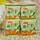 海龍王香蒜蔥花餅 500g(20包)【2019082640301】(台灣零食)