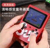 迷你FC懷舊兒童游戲機俄羅斯方塊掌上PSP游戲機掌機FC復古超級瑪麗 麻吉鋪