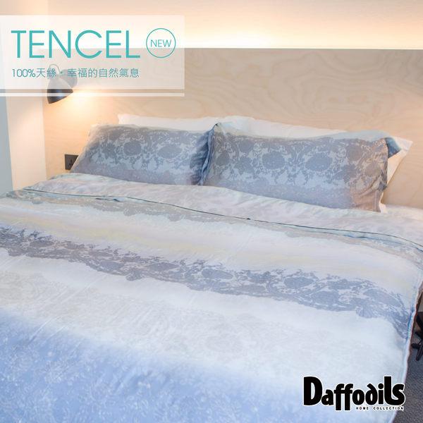 Daffodils《冰蝶漫舞》春季100%天絲雙人加大四件式兩用被床包組